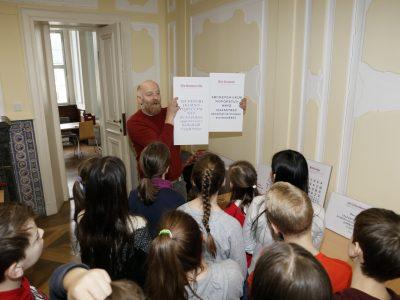 Workshop zur Bildungsarbeit mit historischen Textbeständen an der FBG